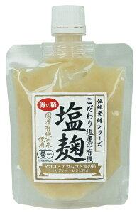 海の精 国産有機玄米使用・塩麹 170g★万能調味料★有機JAS(無農薬・無添加)