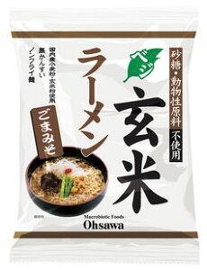お得な箱買(送料無料)オーサワのベジ玄米ラーメン(ごまみそ)119g(うち麺80g)×40個