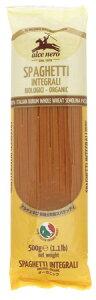 オーガニック全粒粉パスタ・スパゲッティ 500g★有機JAS(無農薬・無添加)★有機全粒粉デュラム小麦粉100% ★オーガニックパスタ★アルチェネロ★1.6mm★オーサワジャパン
