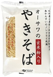 無添加 オーサワのやきそば(玄米粉入り)乾麺 160g★2個までコンパクト便可★オーサワジャパン