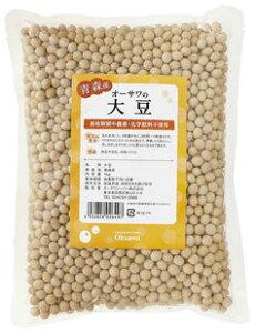 大豆(だいず)1kg×2個★送料無料(レターパック赤)★国産100%(青森産)★無添加・無農薬