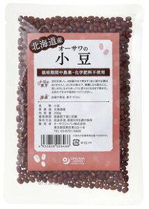 無農薬小豆(アズキ)200g★ネコポス便・ネコポス便可★国内産100%(北海道)★無農薬・無添加