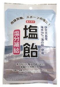 直火炊き 塩飴72g(個包装含)