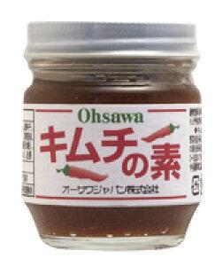 無添加キムチの素85g★動物性原料・砂糖・添加物不使用★無添加★オーサワジャパン