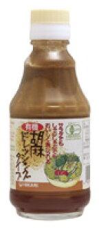 Organic JAS (organic and additive-free) organic Sesame Dressing type 225 g