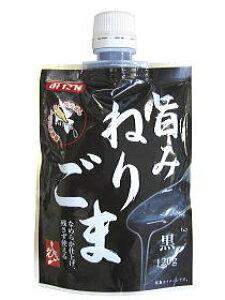 無添加旨みねりごま(黒)120g