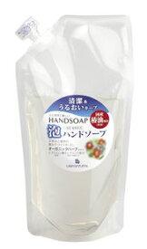 泡ハンドソープ(詰替用)250ml (消費税10%)