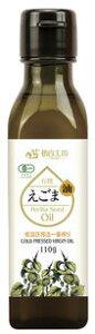 えごま油(生) 110g★有機JAS(無農薬・無添加)★オーサワジャパン