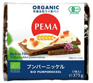 無添加 PEMA 有機全粒ライ麦パン(プンパーニッケル) 有機JAS 375g(7枚入)