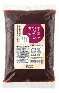 無添加つぶしあん 350g★小豆あんこ★北海道産小豆使用★砂糖不使用