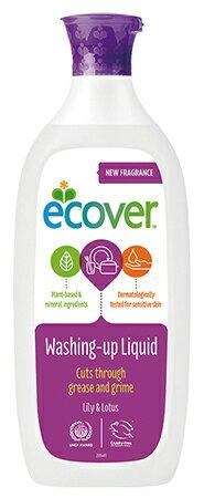 エコベール食器用洗剤リリー&ロータス 500ml