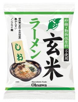 Instant ramen-free radiation proof food macrobiotic additive-free healthy ramen ( Brown salted)