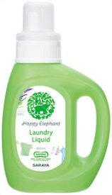 液体洗たく用洗剤 ハッピーエレファント 800ml