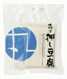 탈수 밀기 두부(냉장) 220 g