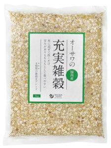 無添加国産雑穀米・オーサワの充実雑穀 1kg×2個★送料無料(レターパック)★国内産100%