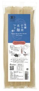 無添加麺・有機玄米太麺 フォー 150g★有機JAS(無農薬・無添加)★オーサワジャパン