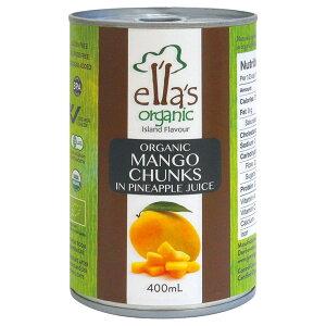 オーガニックマンゴー缶詰 400g(固形量230g)★有機JAS(無農薬・無添加)