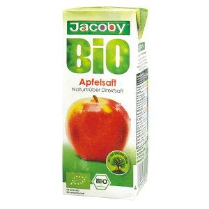 オーガニックアップルジュース(ストレート) 200ml★りんご100%★有機JAS(無農薬・無添加)★香料・酸化防止剤無添加