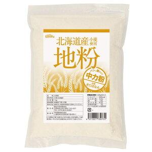 北海道産小麦使用地粉(中力粉)1kg★国産100%(北海道産)★1個までコンパクト便可★オーサワジャパン