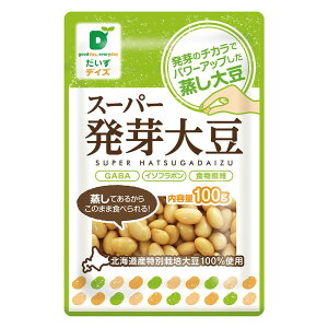 無添加 スーパー発芽大豆 100g 北海道産発芽大豆
