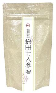 有機JAS有機 純田七人参(粉末) 60g