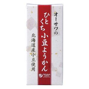 ひとくち小豆ようかん 1本(約58g)★北海道産小豆使用★砂糖不使用★オーサワジャパン