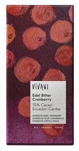 有機JAS ViVANI オーガニックダークチョコレート クランベリー 100g