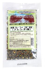 無添加 緑レンズ豆(フレンチ種) 120g★4個までネコポス便可 ★カナダ産★オーサワジャパン