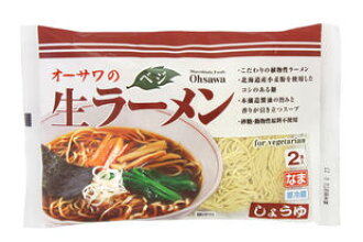 Radiation proof food-macrobiotic-free Ozawa NAMA ramen (soy sauce) 2 servings