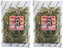 無添加 さけ茶漬け 50g×2個 ★ネコポス★鮭茶漬は、北海道の荒波で育った鮭を使用して仕上げたお茶漬けです。アミノ…