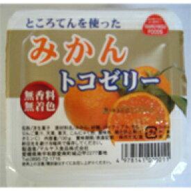 無添加フルーツトコゼリー(みかん)130g