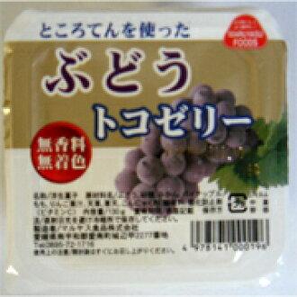 Additive-free fruit TCO jelly (grape)-130 g