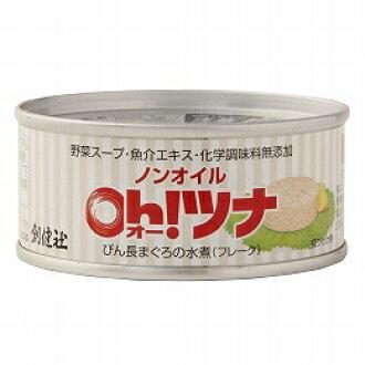 Non-oil ortsnafreak 90 g
