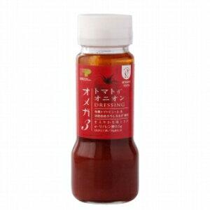えごまオイル トマト&オニオンドレッシング 150ml