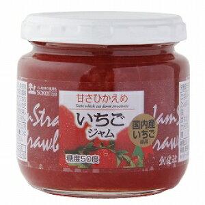 国産・無添加いちごジャム200g★国内産100%★北海道産てんさい糖使用