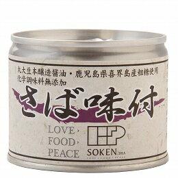 さば缶詰(味付) 無添加 190g(固形量140g)★本醸造醤油使用★化学調味料不使用