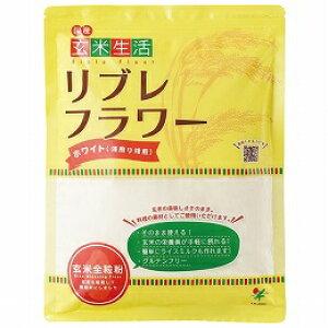 無添加リブレフラワーホワイト(浅煎り焙煎) 500g