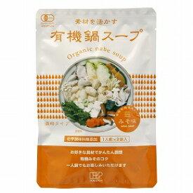 無添加鍋スープ・鍋スープ みそ味 93g(31g×3袋)★有機JAS(無農薬・無添加)★化学調味料無添加★オーガニック鍋スープ