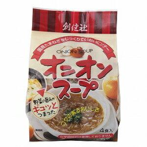 無添加スープ・オニオンスープ(フリーズドライ) / 6g×4袋★淡路島産玉ねぎ使用★無添加食品