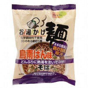 無添加お湯かけ麺・鳥南ばん味そば 71g★国内産の小麦粉を使用