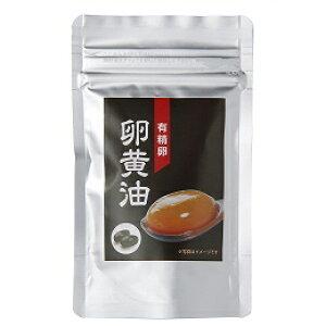 富士食品 有精卵卵黄油 120粒