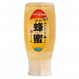 無添加はちみつ 鈴木養蜂場 おいしいとこ採りの純粋蜂蜜 アカシア蜜 ワンプッシュタイプ 500g