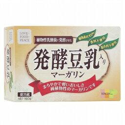 -免費與減少反式脂肪酸發酵大豆人造黃油 160 克