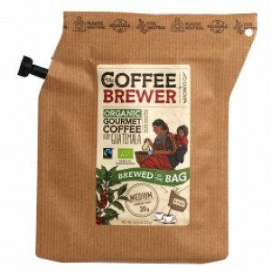 無添加リブインコンフォート COFFEE BREWER グアテマラ 20g ★有機コーヒー使用