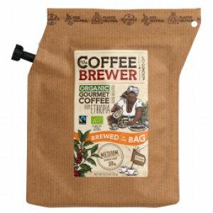 無添加リブインコンフォート COFFEE BREWER エチオピア 20g ★有機コーヒー使用