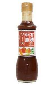 有機JAS(無農薬・無添加)パパヤ中濃ソース200ml(うす塩タイプ)