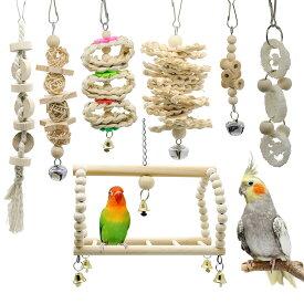 バードトイ 鳥おもちゃ オウムブランコ 鳥グッズ 鳥の遊び場 吊下げタイプ玩具 セキセイインコおもちゃ 噛む玩具 組み合わせ 棚 台 原木塗料不使用 (7点セット)
