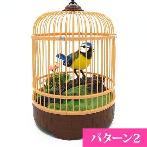玩具 おもちゃ インテリア 鳥の置物 音センサー 鳴く鳥 動く鳥 鳥のさえずり 癒しハミングバード インテリア おもちゃ プレゼント 動く鳥