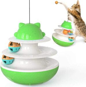 猫おもちゃ 猫おもちゃ 回転ボール 遊ぶ盤 ペット猫じゃらし 運動不足 ストレス解消 運動不足対策 知育玩具 タンブラー かわいいラッキーキャット グリーン