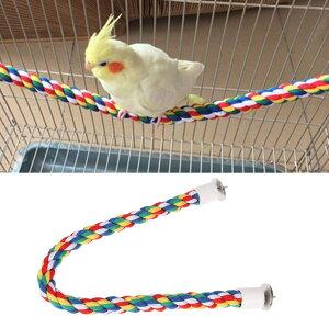 オウム 止まり木 コットンロープ ブランコ 脚に優しいタッチ オウム 鳥用 ロープ 遊びおもちゃ 咀嚼おもちゃ